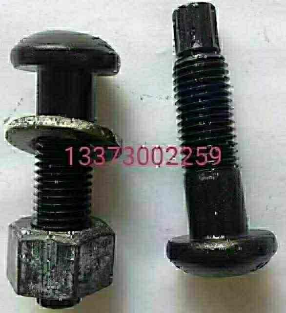 专业生产10.9级钢结构螺栓链接副,各种规格焊钉,剪力钉